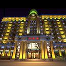哈爾濱勃萊梅大酒店