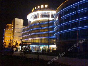 高郵加洲陽光大酒店