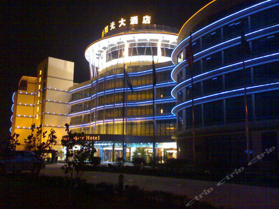 Gaoyou China  city photo : Gaoyou California Sunshine Hotel 50% off booking | Ctrip