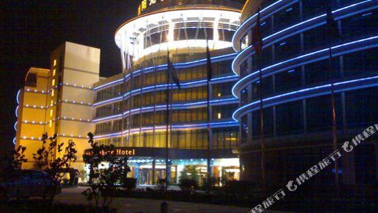 Gaoyou California Sunshine Hotel