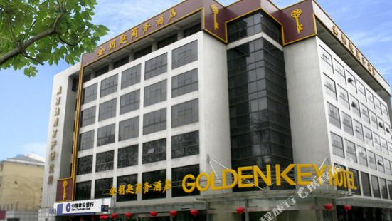 Golden Key International Hotel