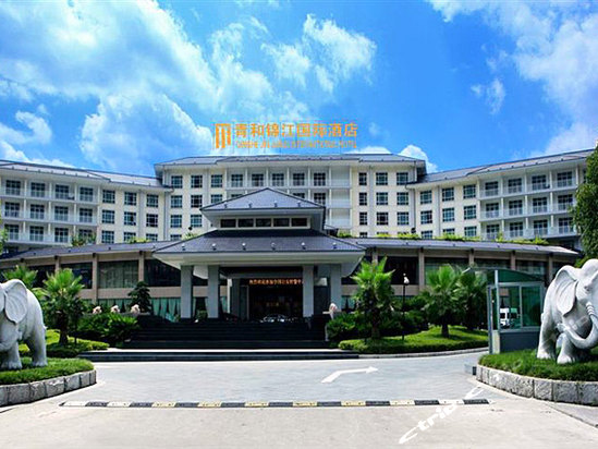 "<a href=""http://hotels.ctrip.com/pic-pid8102118/429679.html"" name=""needTraceCode"" data-dopost=""T"" >张家界青和锦江国际酒店外观</a>"