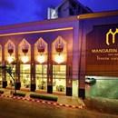 Mandarin Hotel Managed by Centre Point(中心文華大酒店)