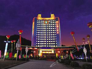 永定金騰大酒店