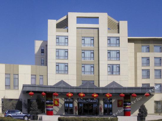 唐海渤海国际会议中心渤海国际大酒店