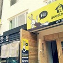24 Guesthouse Sinchon Style(新村風格24號旅館)