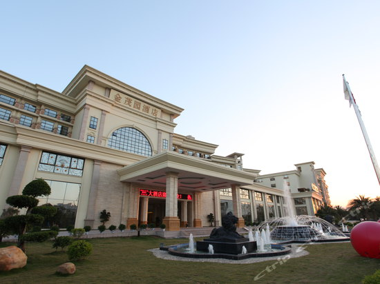深圳金茂园大酒店外景
