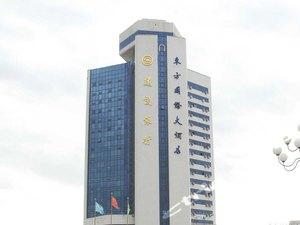 奎屯東方國際大酒店