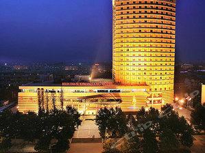 淮南新錦江大酒店