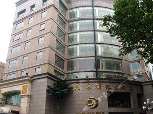 河南明珠大酒店