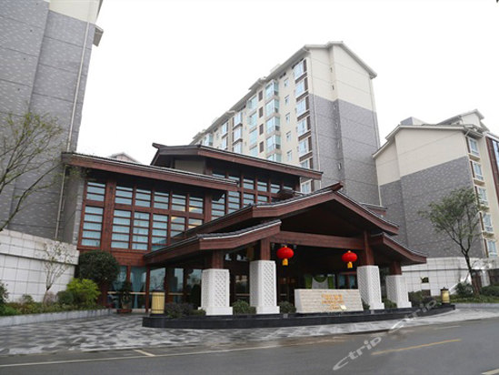 "<a href=""http://hotels.ctrip.com/pic-pid17613617/707621.html"" name=""needTraceCode"" data-dopost=""T"" >都江堰锦江丽景酒店外观</a>"