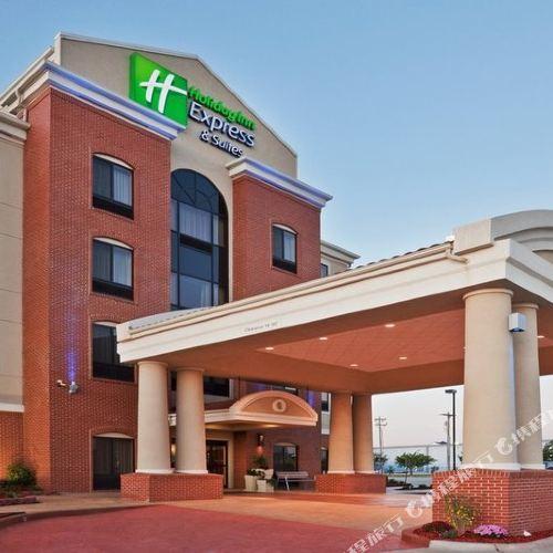 Holiday Inn Express El Reno