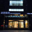 開封東京國貿商務酒店