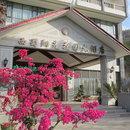 攀枝花西蜀陽光花園大酒店