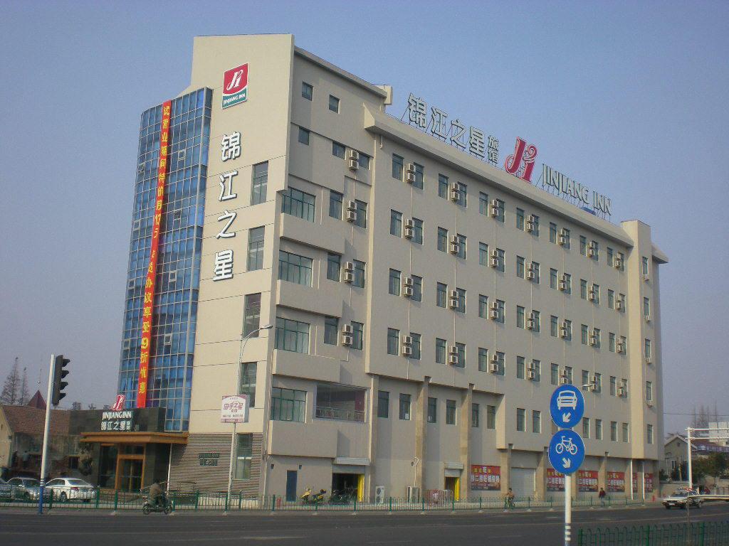 江苏省南通市哪里可以学习汽车美容