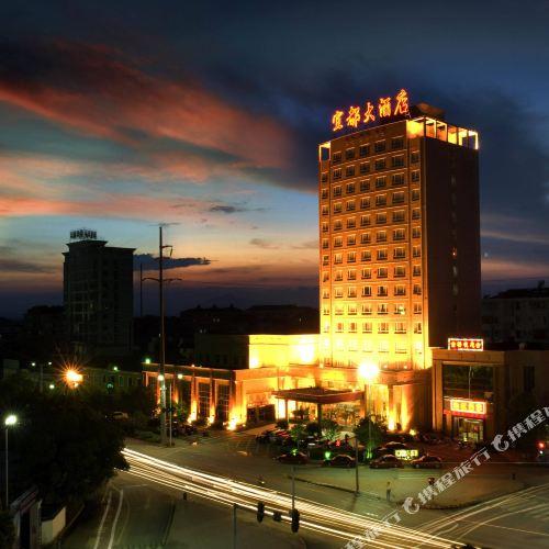 Yi Du Hotel
