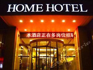 安徽豪恩酒店