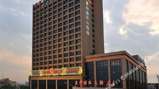 杭州富邦國際大酒店