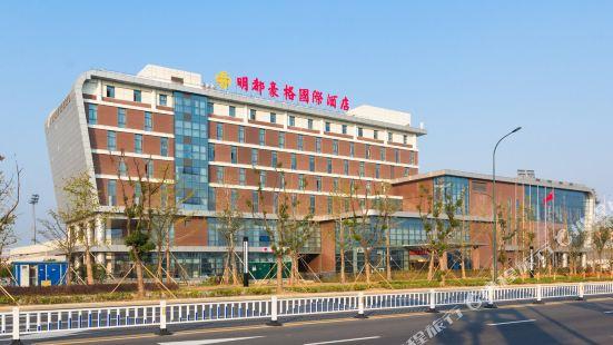 Mingdu Hoki International Hotel