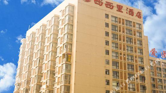 長沙西西里酒店