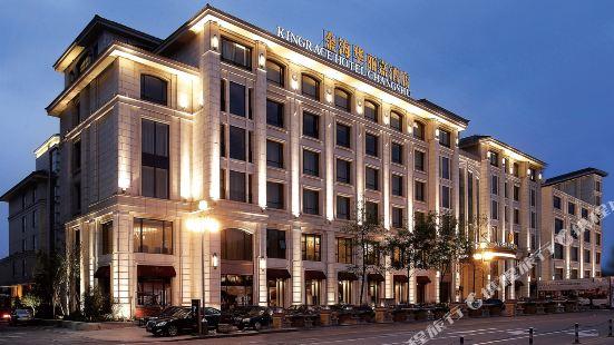 常熟金海華麗嘉酒店