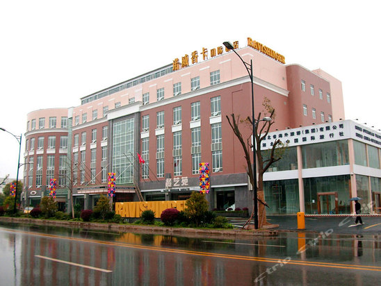 Wuhan Tianhe Airport Hotel