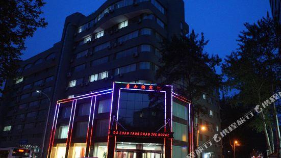 탕산 스트리트 호텔