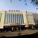 邯鄲招商大酒店