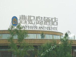 速8酒店唐山迁安火车站店附近酒店宾馆, 唐山酒店价格查询 携程酒店