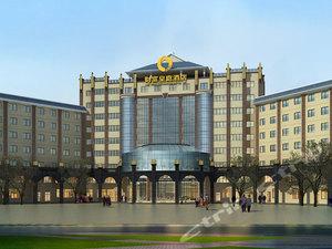 仙游財富皇庭酒店