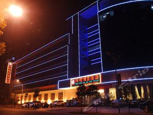 衡陽沐村假日酒店