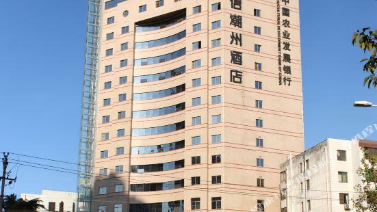 寶雞嘉信潮州酒店