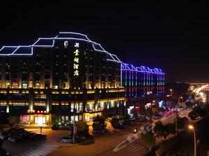 九江景湖酒店