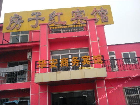 青岛房子红宾馆
