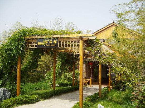 外观-南京银林山庄度假中心 外观-携程酒店预订图片