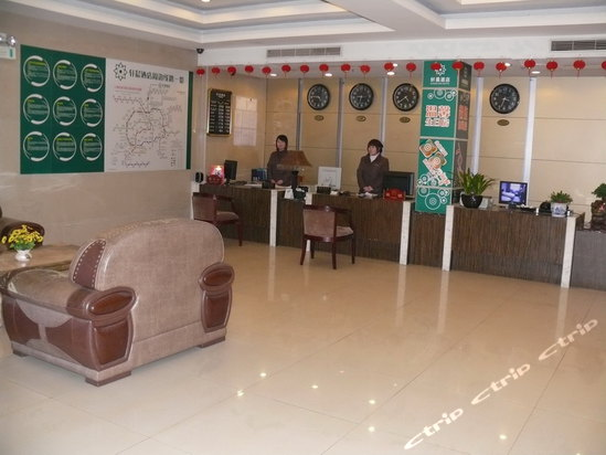 上海市虹口区水电路380号(上海轩晨宾馆)