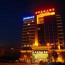 天長富都國際大酒店