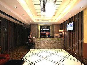 武汉v9假日连锁酒店预订,武汉v9假日连锁酒店