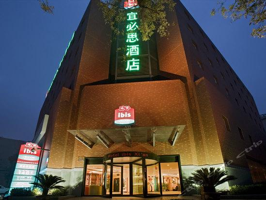 和平路59号,西安和平宜必思酒店的地址