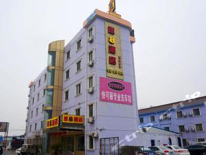 速8酒店(上海浦東機場晨陽路店)