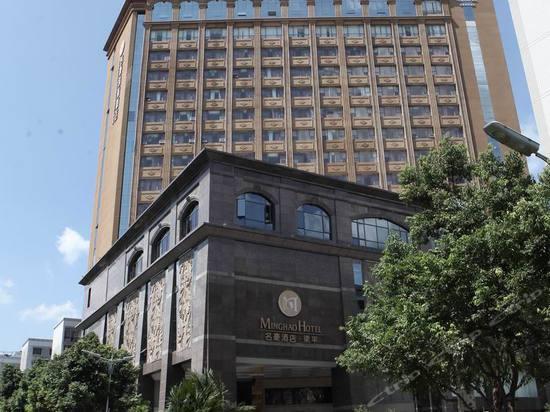 梁平名豪国际大酒店图片