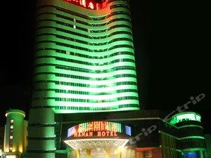 南安大酒店