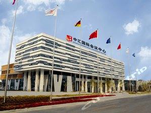 徐州中匯國際會議中心