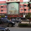 湘鄉華程大酒店