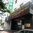吉泰連鎖酒店(上海人民廣場店)