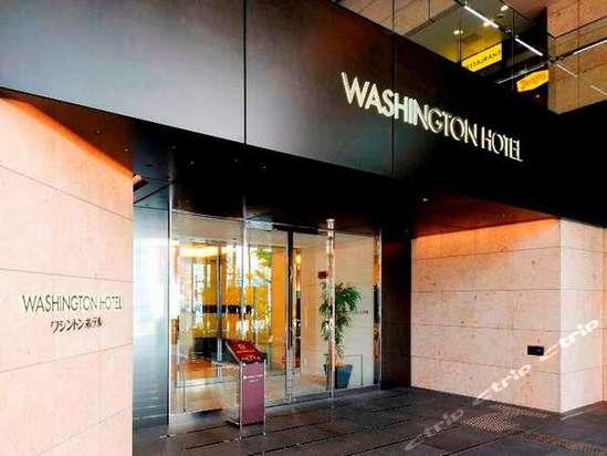 akihabara washington hotel tokyo 5. Black Bedroom Furniture Sets. Home Design Ideas