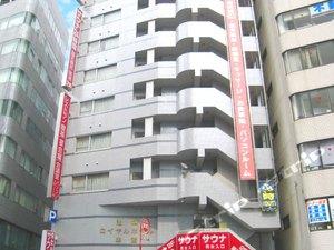 Ikebukuro Royal Hotel Tokyo(東京池袋皇家酒店)