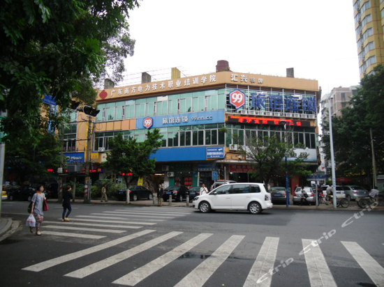99旅馆连锁(广州市二宫地铁站店)