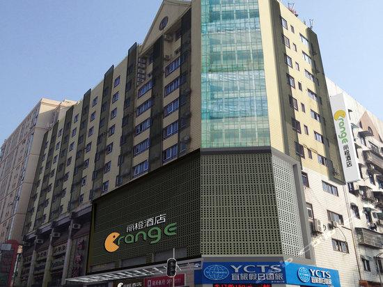 丽橙酒店 宜昌步行街店 图片