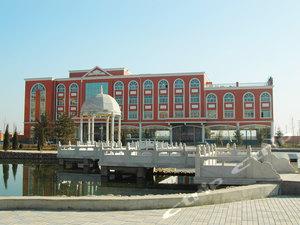 內丘天頤溫泉花園酒店